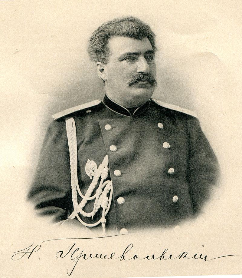 Nikolay Przhevalsky