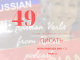 49-russian-verb-писать-with-prefixes