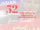 52-чувствовать-ощущать-воспринимать