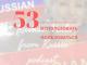 53-ИСПОЛЬЗОВАТЬ-ПОЛЬЗОВАТЬСЯ