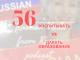 56-воспитывать-давать-образование