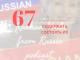 67-содержать_состоять-из