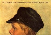Vanka (Anton Chekhov)